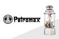 ペトロマックス(Petromax)