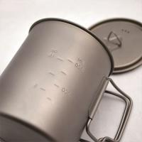 チタニウムポット POT-750