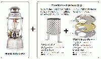 HK500用アクセサリー プロテクションプレート <3カラー展開>