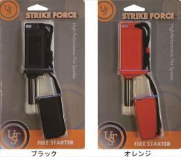 ストライクフォース ファイヤースターター (2色)