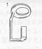 PETROMAX HK500専用パーツ [No,1] マントルサポート