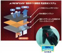 エキストリームオールウエザーグローブ(メンズ/レディース) 【完全防水】